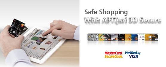check out f84e7 1b41f Al-Tijari 3D Secure